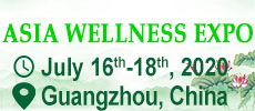 Asia Wellness Expo 2020.jpg
